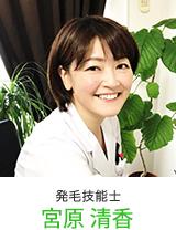 京田辺店発毛技能士1