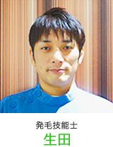 旭・千林店発毛技能士1