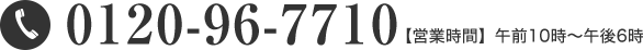 0120967720
