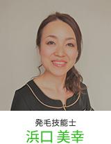 三重松阪店発毛技能士3