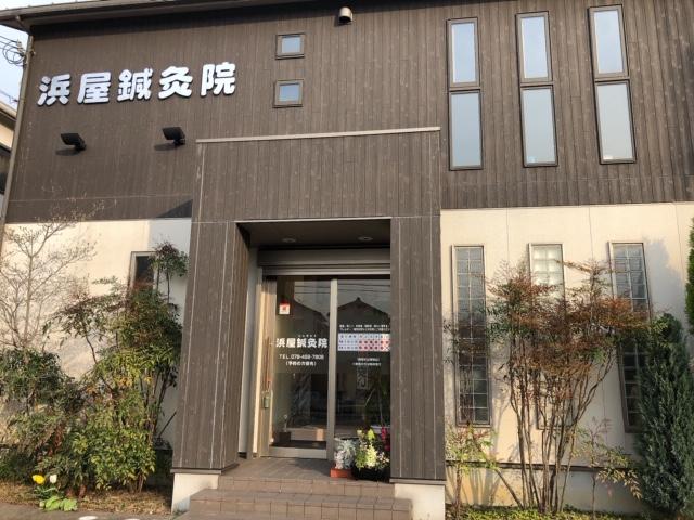 東加古川店内観3