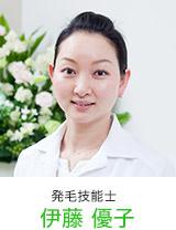 仙台三越前店発毛技能士1