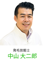 春日部店発毛技能士1