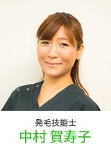 寝屋川香里園店発毛技能士3