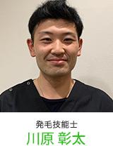 熊本帯山店発毛技能士2