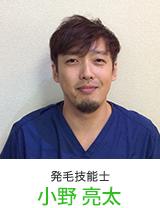 仙台泉店発毛技能士3