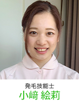 名古屋テレビ塔前店発毛技能士3