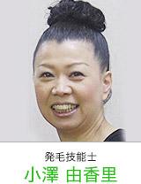 春日部店発毛技能士3
