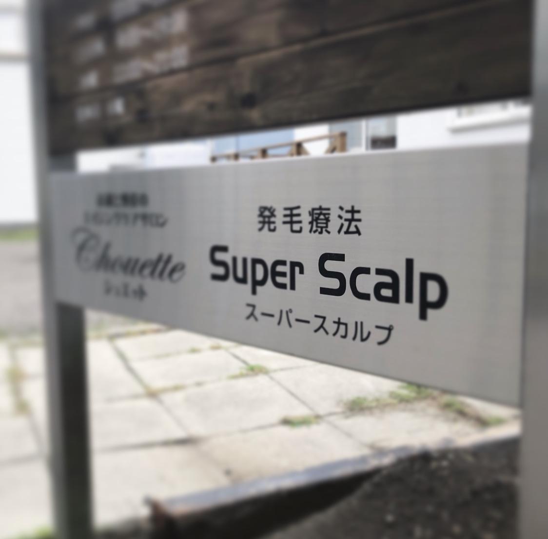 札幌大通り店内観4