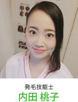 博多祇園駅前店発毛技能士2