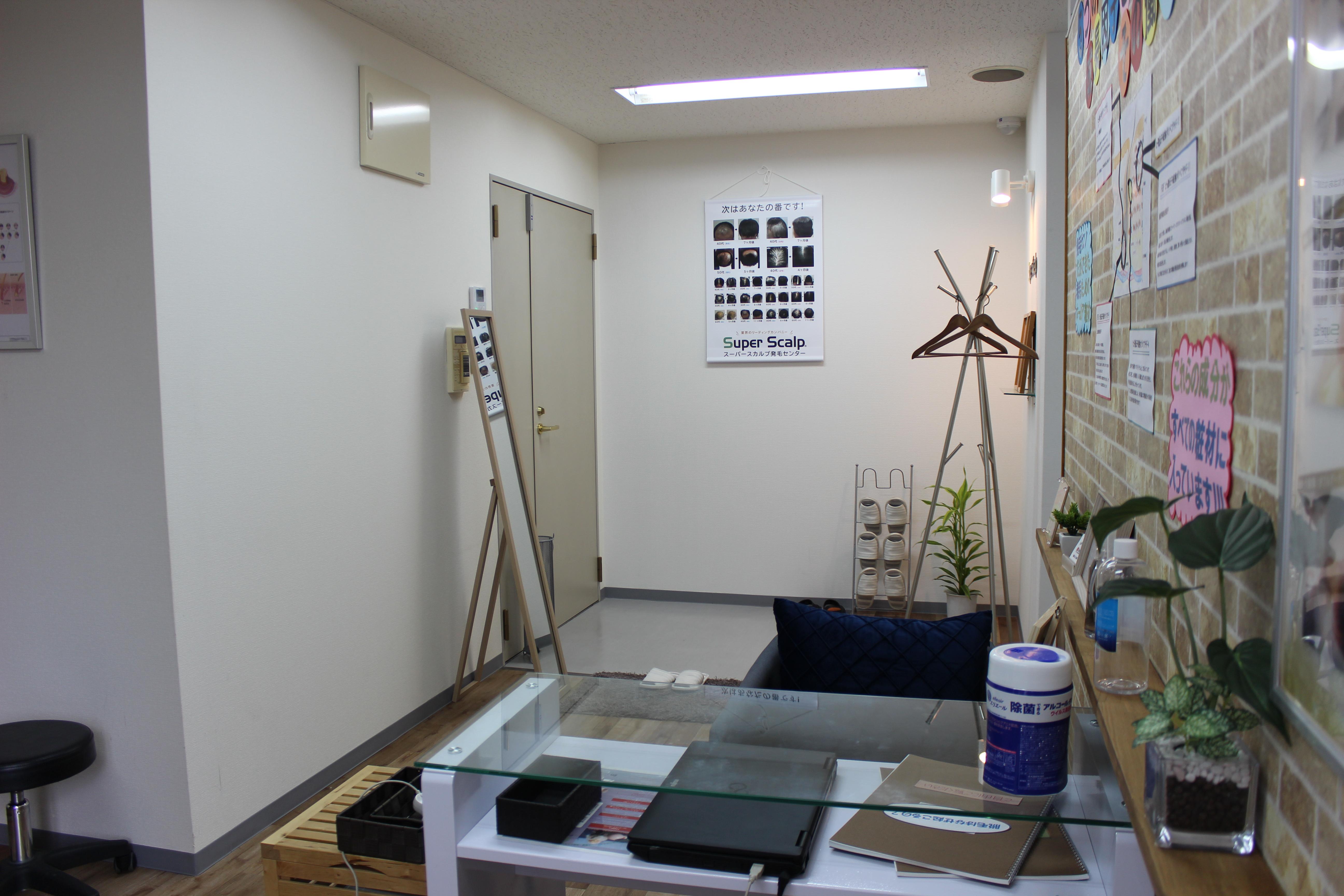 新大阪店内観1