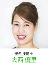大津膳所店発毛技能士3