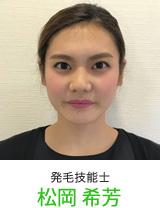 大津膳所店発毛技能士1