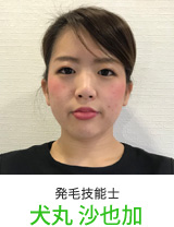 大津膳所店発毛技能士2