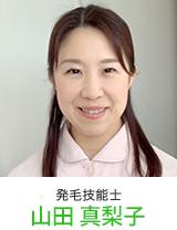 名古屋テレビ塔前店発毛技能士2