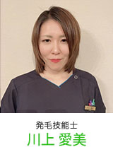 吉祥寺駅前店発毛技能士3