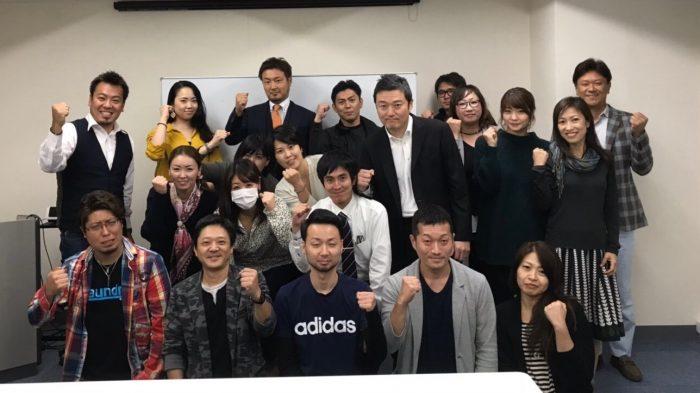 九州ブロック勉強会_181026_0001