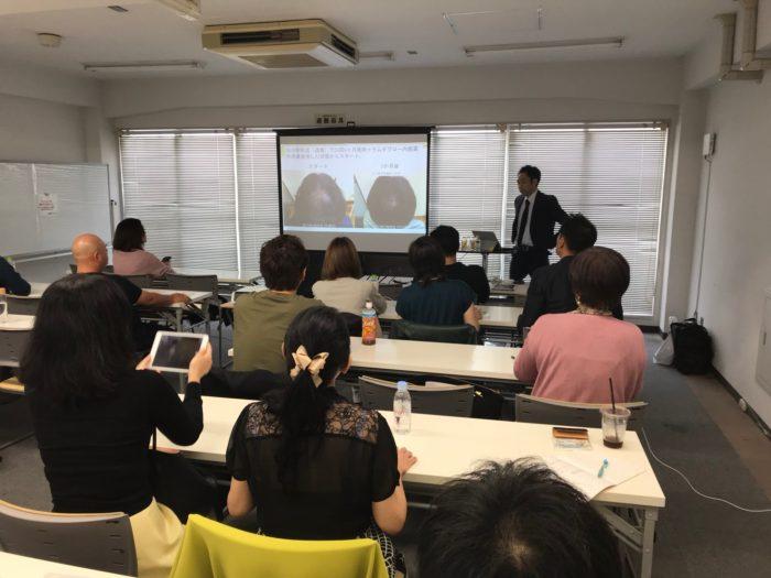 東日本勉強会1024_181025_0001_0