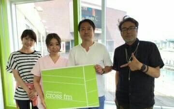 cross FM FRIDAY SPECIAL BAYSIDE FESTIVAL