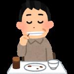 syokuji_youji