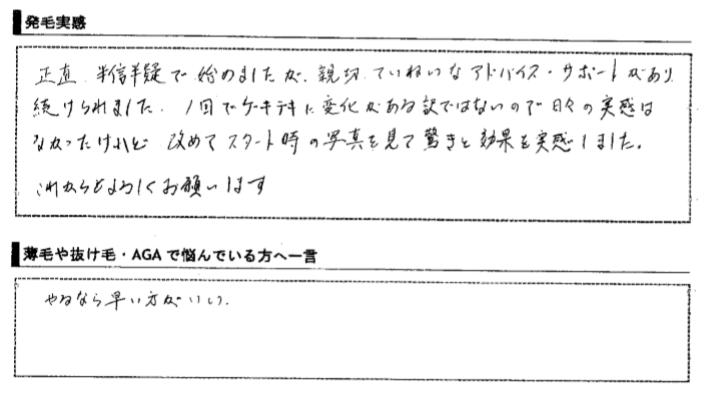 2019-03-16 (1)