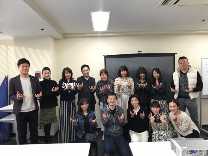 中日本ブロック勉強会20190313in栄_190315_0003