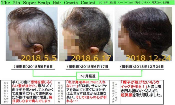 金賞 エントリーNO22(2019)_190427_0017