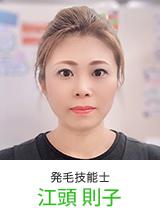 大橋駅前店発毛技能士1