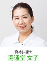 岡山倉敷店発毛技能士1