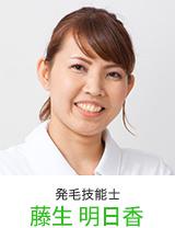 岡山倉敷店発毛技能士2
