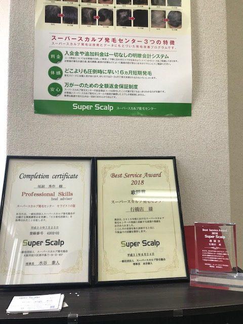 大分駅前店内観3
