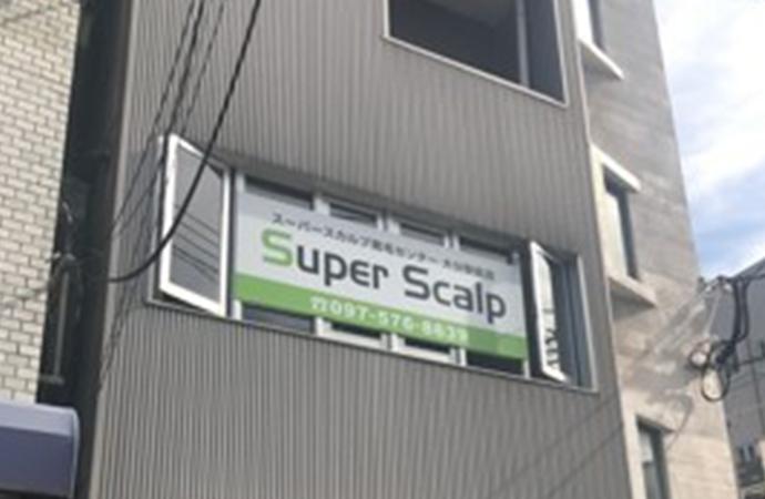 大分駅前店内観2