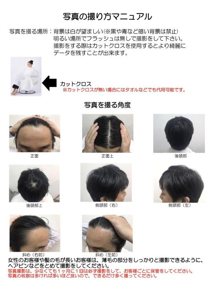 20200928_044503000_iOS