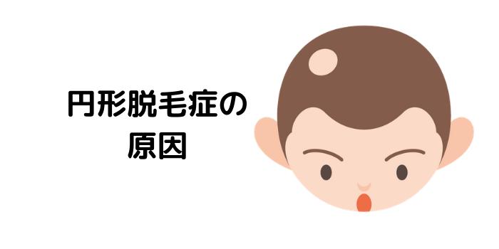 enkeI_genin_1