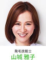 恵比寿店発毛技能士1
